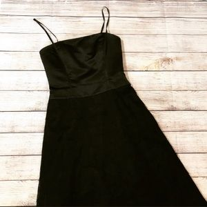 BCBGMazAzria Black Tulle Cocktail Dress